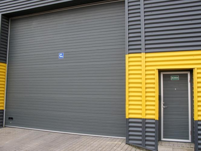 секционные ворота промышленные пульс цен екатеринбург